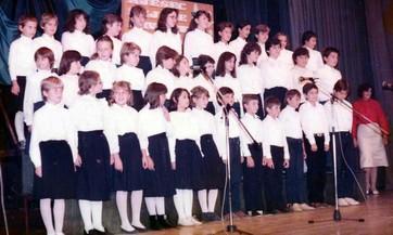 Nastup Djevojačkog zbora Milka Trnina (1984.)